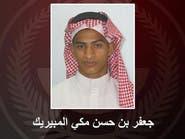 السعودية.. الجهات الأمنية تقضي على أخطر إرهابيي القطيف