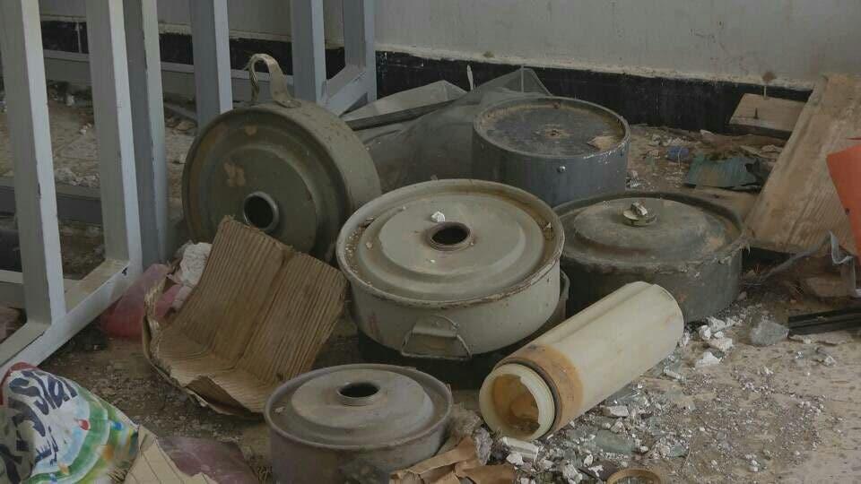 Houthi mine