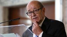 ایران کی جانب سے جوہری معاہدے کی خلاف ورزی پر فرانس کی تشویش