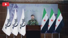 شام : جیش الاسلام تنظیم اپنی تحلیل اور نیشنل آرمی میں شمولیت پر آمادہ