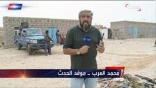 ضبط خلية للميليشيات وأسلحة إيرانية في مأرب