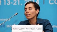 Iranian maths 'genius' Maryam Mirzakhani dies, aged 40