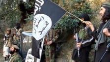 افغانستان میں داعش کا نیا سربراہ ہلاک : امریکی وزارت دفاع