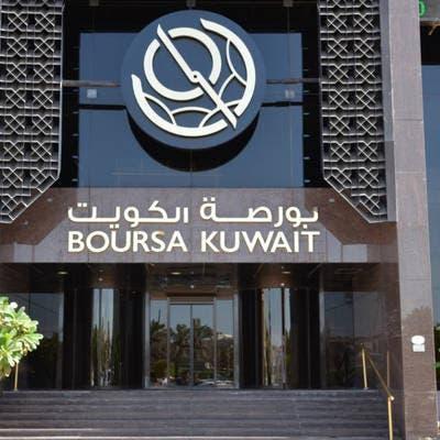 هذه الأسباب دعمت الإقبال الكبير على اكتتاب بورصة الكويت