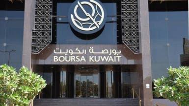 بدء مرحلة جديدة للمزايدة على بورصة الكويت