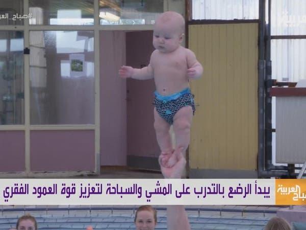 السباحة للرضع ضرورية لأنها تساعد على الاستقلال والاسترخاء