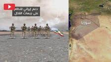 شام کو رُسوخ کے لحاظ سے تقسیم کرنے والی 4 غیر ملکی طاقتیں !