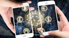Slovenia claims world's first blockchain monument