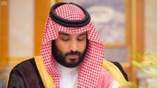 السعودية: خفض معدل البطالة لـ 7% بحلول 2030