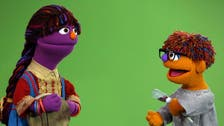 New boy muppet in Afghanistan promotes gender equality
