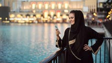 'Made in the GCC':  Dressing abayas around the world - myth or reality?