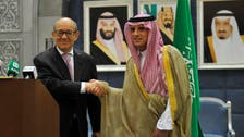 France: Saudi Arabia demonstrated its leadership in fight against terrorism