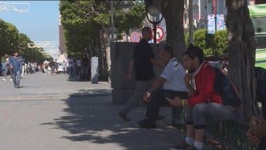 هل عاد الاقتصاد التونسي لطبيعته بعد سنوات من الجمود؟
