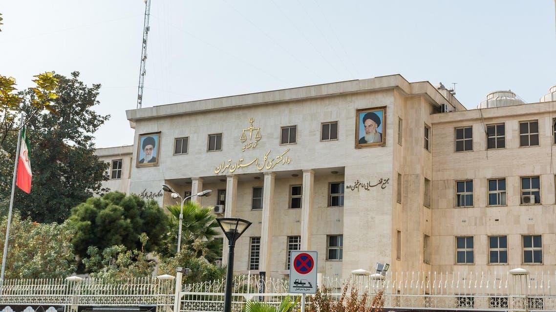 iran court shutterstock