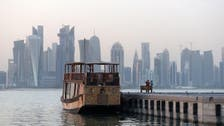 IMF: Qatar non-oil growth to shrink by 1 percent