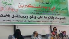 """سخط واستياء من ندوة عن """"الصرخة الخمينية"""" بجامعة صنعاء"""