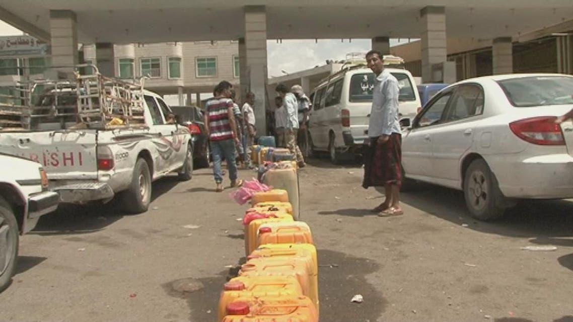 THUMBNAIL_ أزمة الوقود تعود الى #صنعاء #اليمن