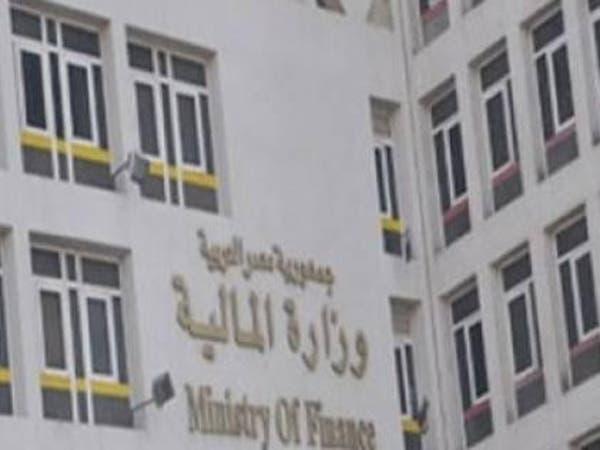 مصر تبدأ تحصيل رسوم التأمين الصحي من الشركات هذا العام