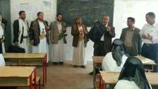 حقیقی سند یعنی شہادت اسکولوں میں نہیں محاذ پر ملتی  ہے: حوثی رہ نما