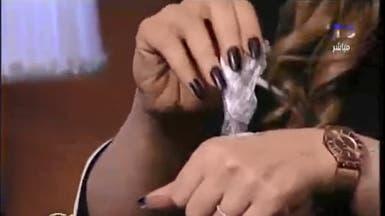 """فيديو.. إيقاف مذيعة مصرية """"تعاطت المخدرات"""" على الهواء"""