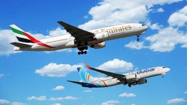 ما هو شكل التعاون المرتقب بين طيران الإمارات وفلاي دبي؟