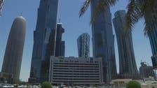 منظمة: دعوة لتدخل أممي في قضية سحب الجنسية بقطر