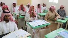 Senior Saudis prove age no bar to education