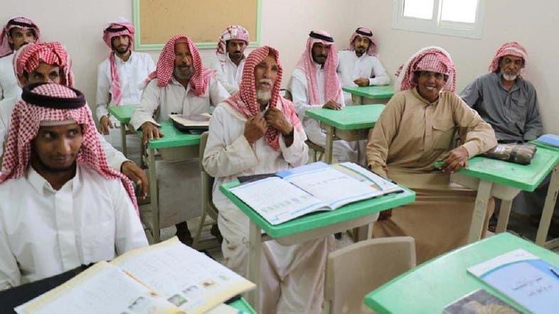 saudi eduction