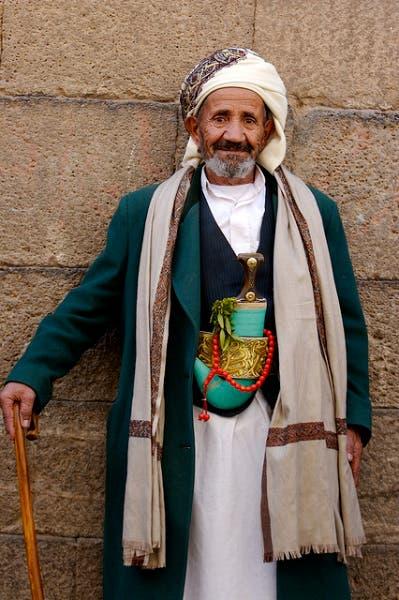 لباس سنتی مران یمنی