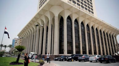 مصر تدين الهجوم الإرهابي في جدة وتتضامن مع السعودية