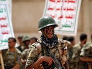 محكمة حوثية تلغي حكماً بإعدام وسجن تجار مخدرات إيرانيين