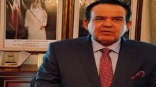 لماذا فسخ سفير قطر بتونس عقدا إعلانيا مع صحيفة تونسية؟