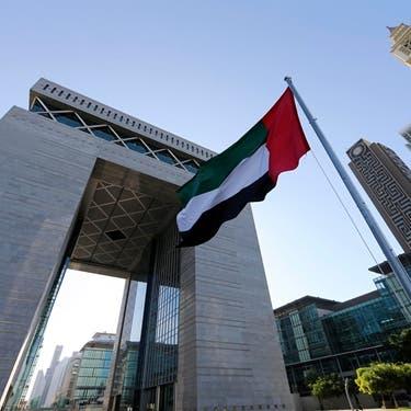 ديون دبي 32 مليار دولار تشكل 28% من الناتج المحلي