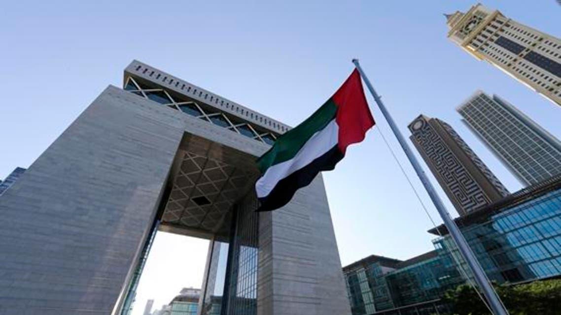 اقتصاد الإمارات