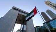 الإمارات: إلغاء 50% من المراكز الحكومية وتحويلها لمنصات رقمية