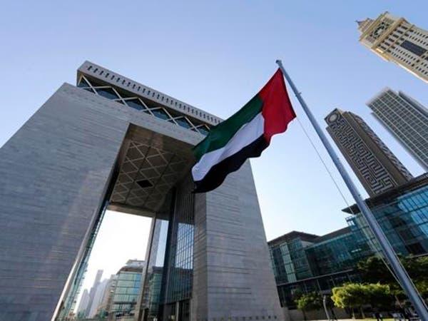 أصول البنوك الممثلة بمركز دبي المالي تفوق 180 مليار دولار