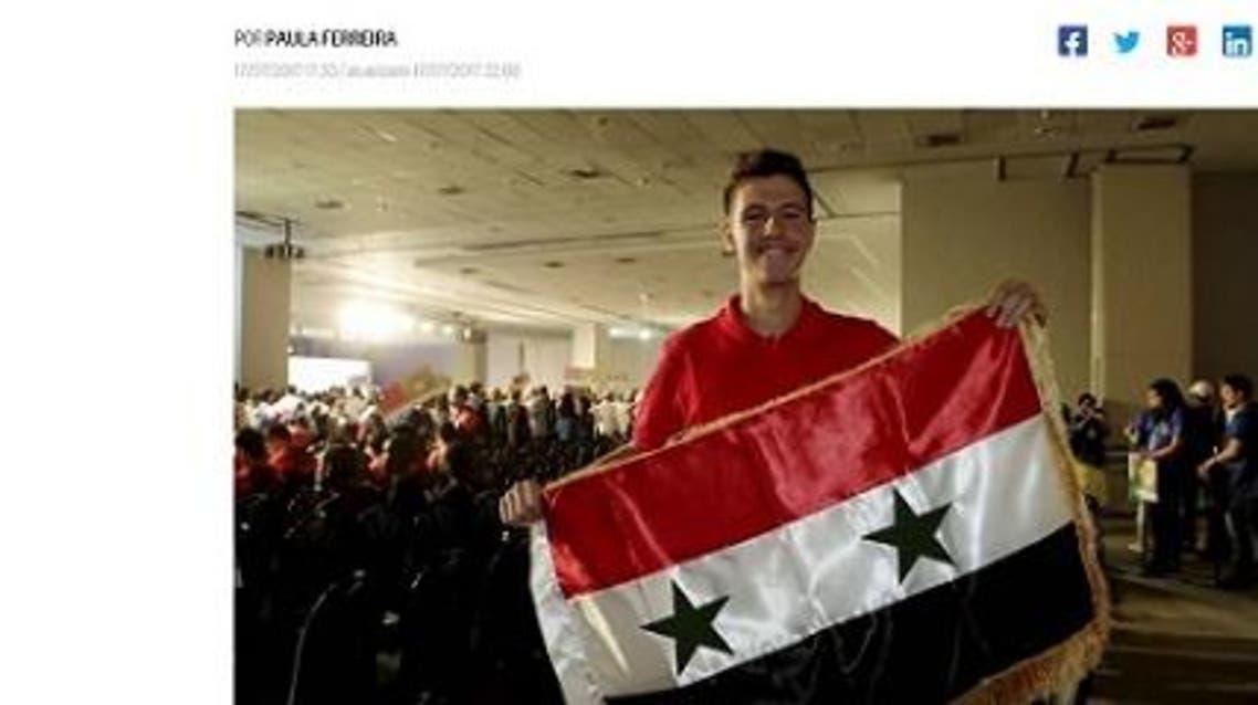 حافظ بشار الأسد