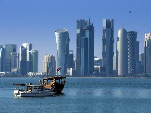 """بعد فضيحة باركليز..استثمارات قطر بأوروبا """"تحت المجهر"""""""