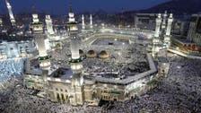 Pakistani council of scholars issues ethical controls for Hajj, Umrah pilgrims