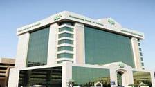 """أرباح """"التجاري الكويتي"""" تنخفض 21% لـ12.5 مليون دينار"""