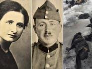 ثلوج الألب تنحسر وتكشف عن جثتي زوجين اختفيا منذ 75 سنة