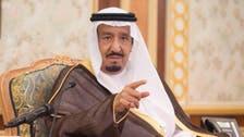 الملك سلمان يأمر بالقبض على أمير اعتدى على مواطنين