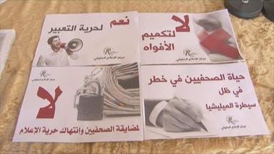 """لماذا وقع الحوثي وصالح اتفاق """"الضوابط الإعلامية""""؟"""