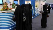 First Saudi jobs website focused on hiring more women