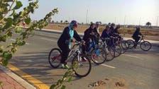 """شاهد.. """"البسكليتة"""" تجمع سعوديات يعشقن الدراجات"""