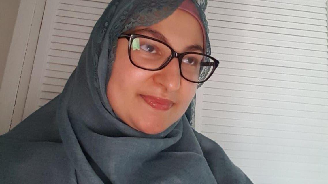 Nesreen Hajjaj
