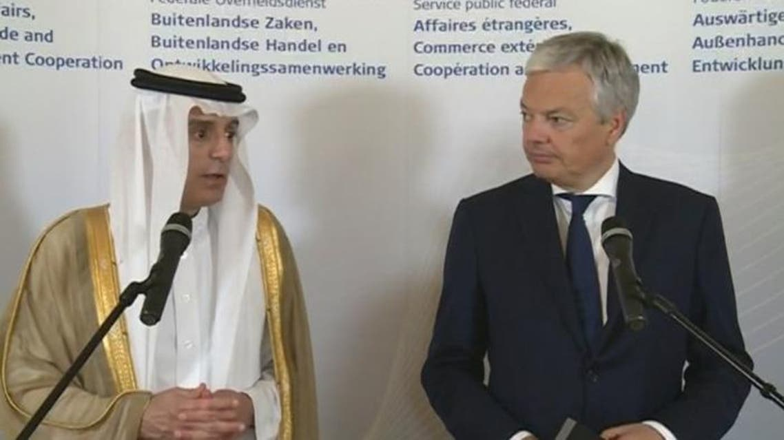 ksa and Belgium Foreign ministers