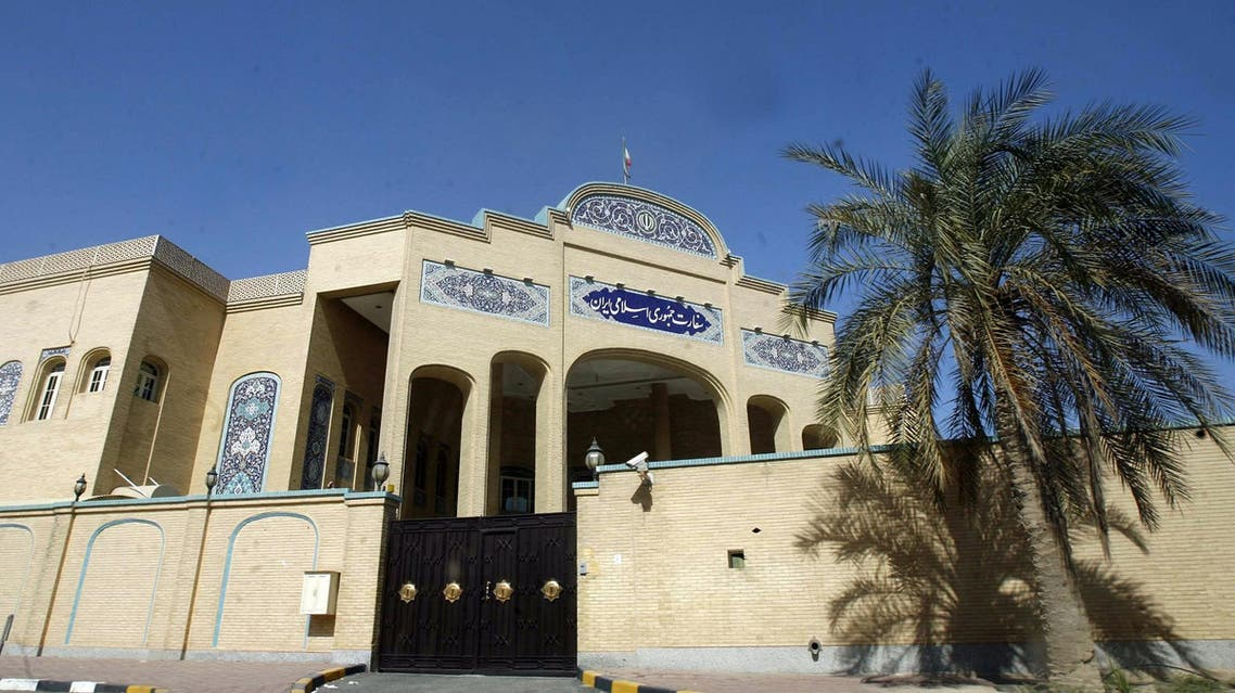 Iranian embassy in Kuwait. (AFP)