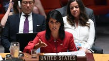 US urges UN force in Lebanon to prevent Hezbollah weapons