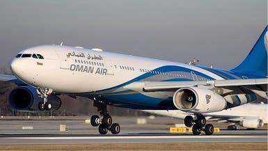 عمان: تعليق رحلات الطيران الدولي والداخلي بدءاً من الأحد